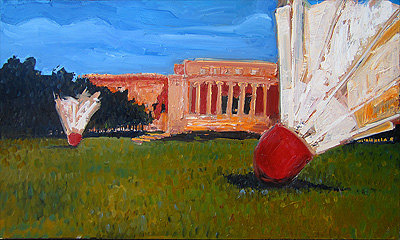 """On the gallery lawn"""